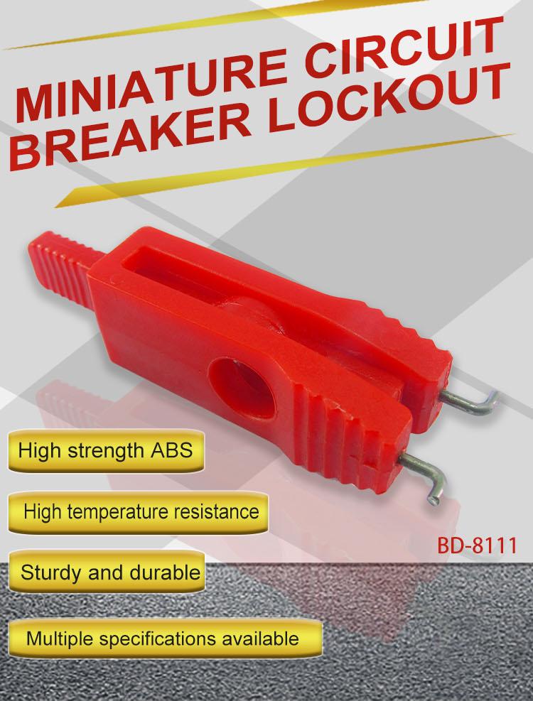 miniature circuit breaker lockout