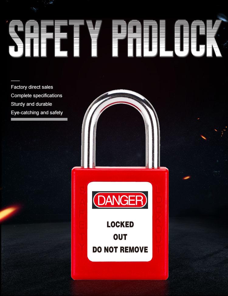 Безбедност катинар BD-8511