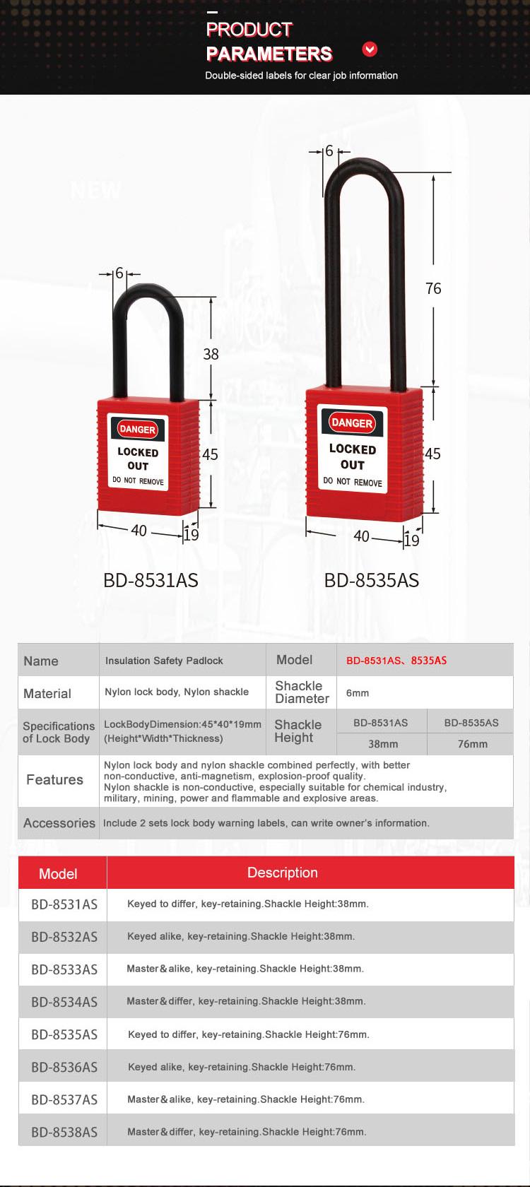 BD-8531AS-35AS