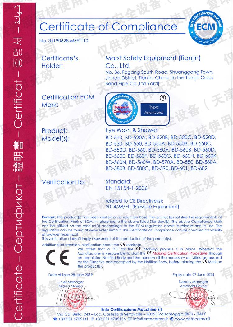 CE- Eyewash Shower