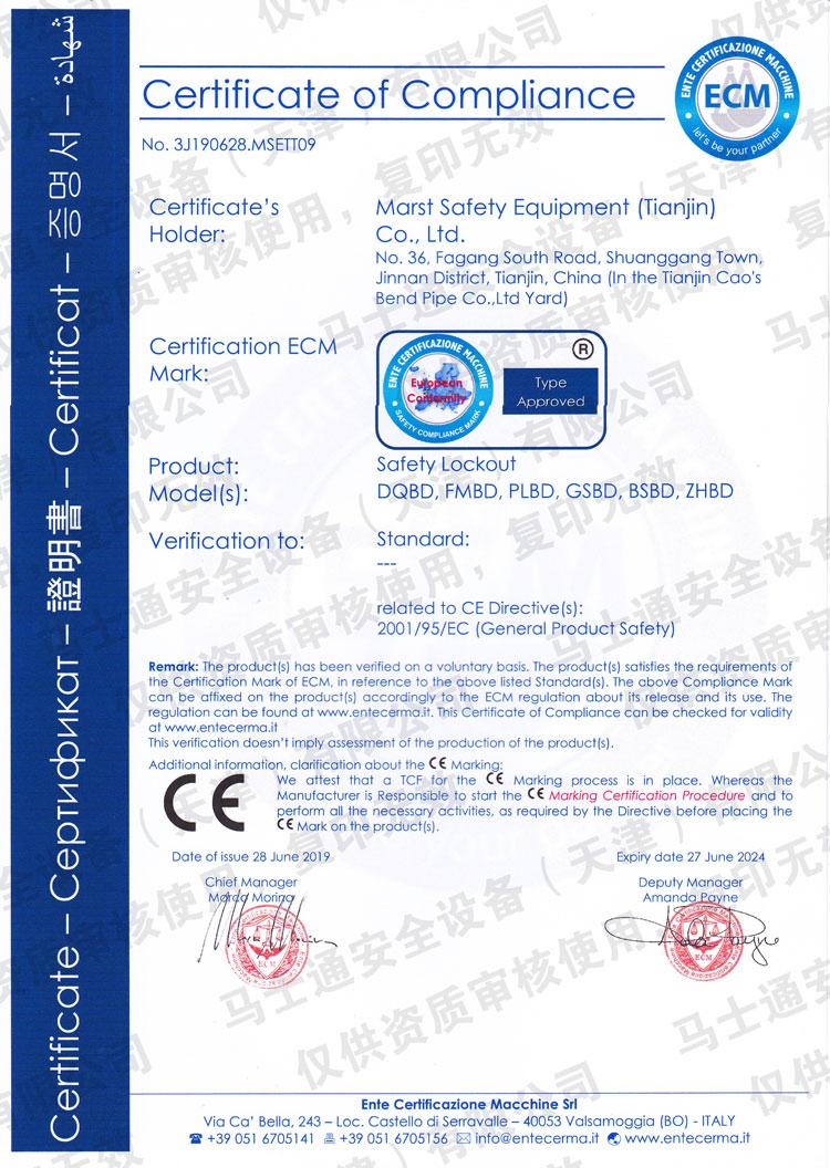 CE- safety lockout