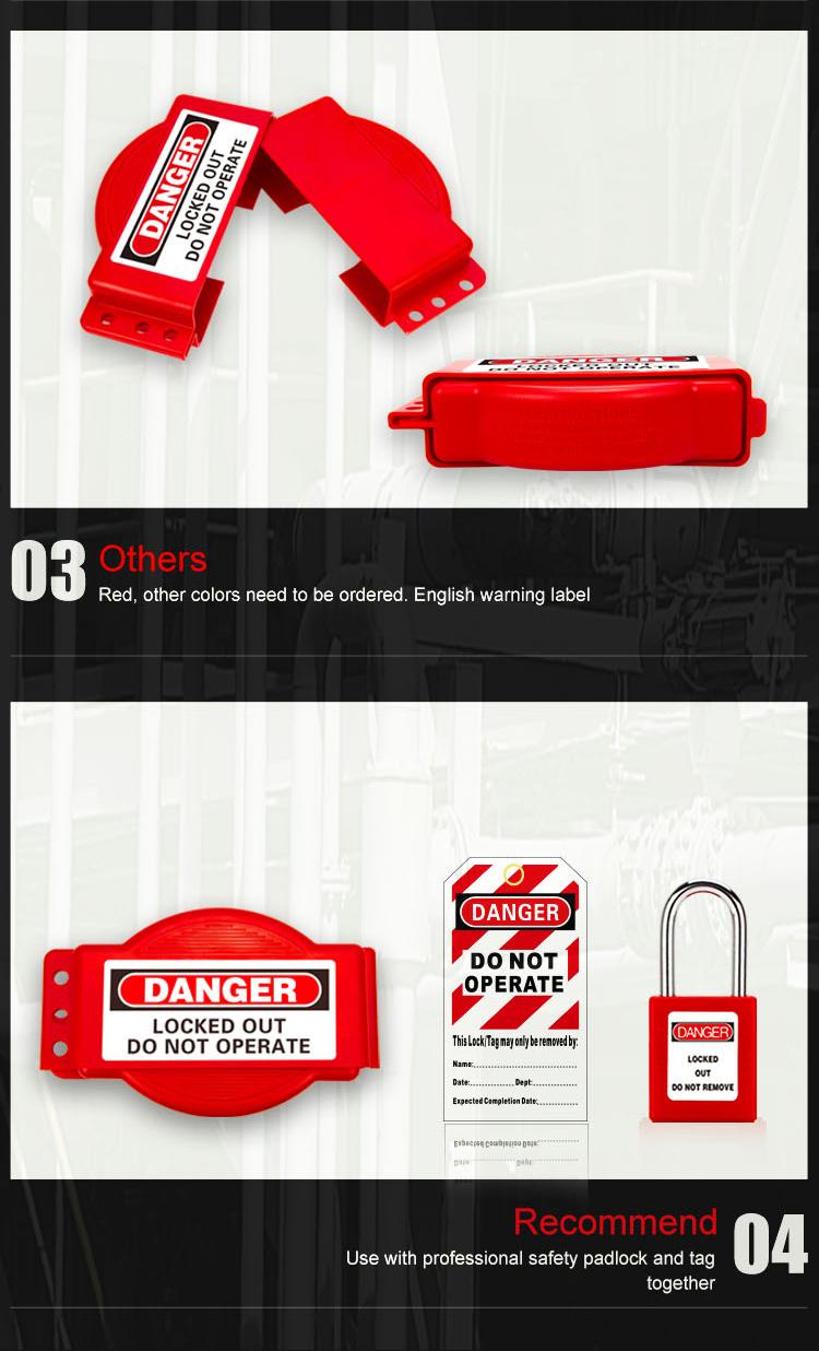 Gate valve lockout (5)
