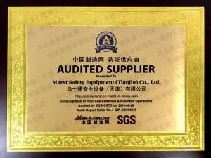SGS- Audited Supplier
