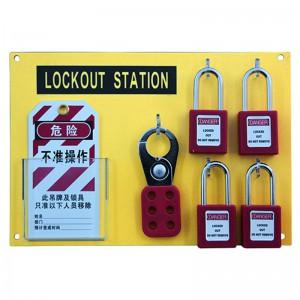 4 Padlock stacionin BD-8713