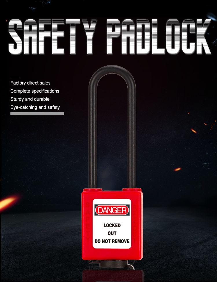 insulation padlock (1)