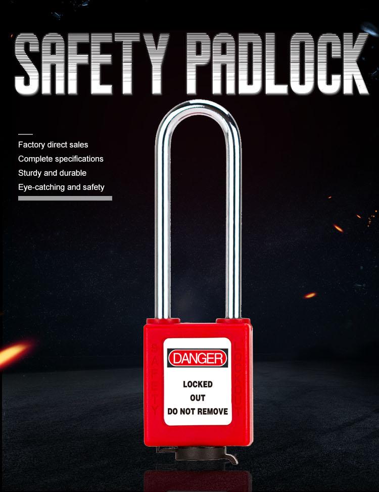 water proof padlock (1)